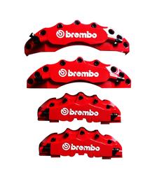 Kırmızı Brembo Kaliper Kapağı